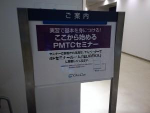 NCM_0605