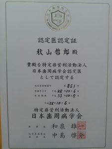 201611121351000